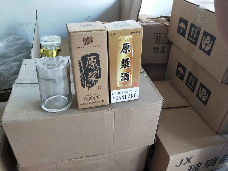 海东玻璃酒瓶生产厂家
