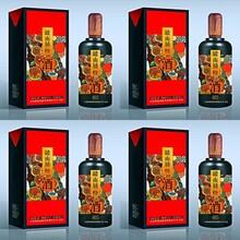 曲阜玻璃酒瓶生产厂家_曲阜酒瓶生产厂家图片