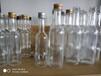 萬寧玻璃酒瓶生產廠家