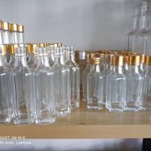 汉川玻璃酒瓶生产厂家图片