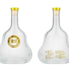 顺德酒瓶_达州高档玻璃酒瓶生产厂家图片