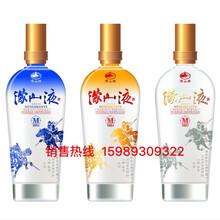 上饒玻璃酒瓶生產廠家_上饒酒瓶生產廠家圖片
