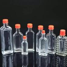资阳酒瓶塞_长葛50ml酒玻璃瓶生产厂家图片