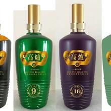 珠海泡酒瓶_100ml玻璃酒瓶廠家直銷圖片