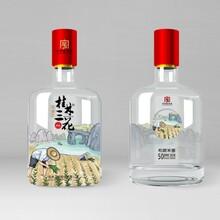 沙河玻璃酒瓶生产厂家_沙河酒瓶生产厂家图片