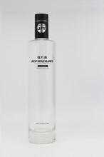 烟台玻璃酒瓶生产厂家_烟台酒瓶生产厂家图片