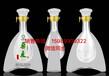 嘉興玻璃酒瓶生產廠家_嘉興酒瓶生產廠家