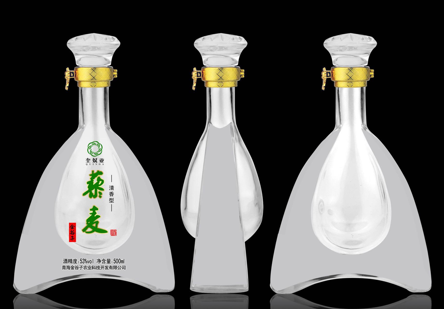 柳州酒瓶生产厂家