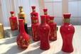 南昌酒瓶生产厂家
