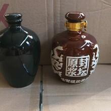 东方酒瓶生产厂和记娱乐注册图片