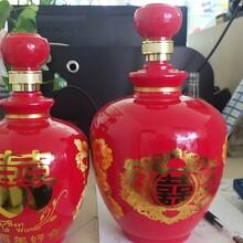 陕西酒瓶_广安高档玻璃酒瓶生产厂家图片