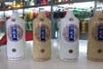 廣州市酒瓶生產廠家