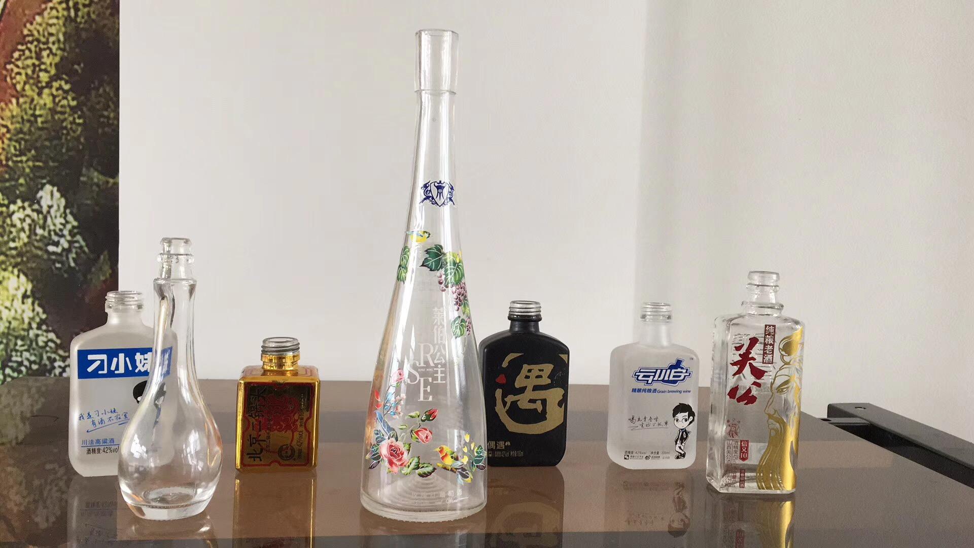 葫芦岛酒瓶生产厂家