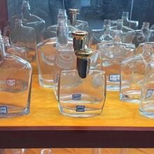 慶陽酒瓶生產廠家圖片