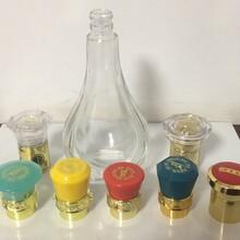 資陽喜酒瓶_秦皇島高檔玻璃酒瓶生產廠家圖片