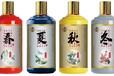 林芝玻璃酒瓶生產廠家_林芝酒瓶生產廠家