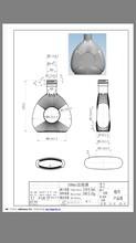 阿城玻璃酒瓶生產廠家_阿城酒瓶生產廠家圖片