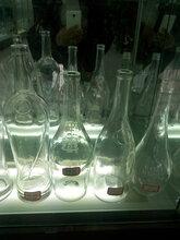 沁陽酒瓶生產廠家圖片