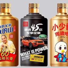 芒市玻璃酒瓶生產廠家_芒市酒瓶生產廠家圖片
