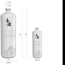 拉薩酒瓶生產廠家圖片