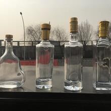 银川玻璃酒瓶生产厂家图片