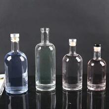 洪湖玻璃酒瓶生產廠家圖片