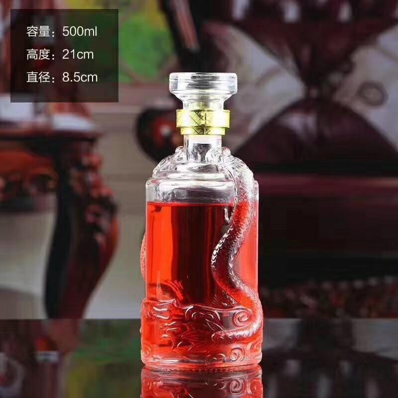 信阳酒瓶生产厂家