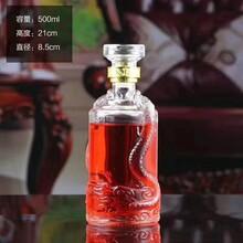 上海酒瓶圖片