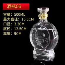 克拉瑪依玻璃酒瓶生產廠家圖片