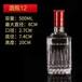 黑河玻璃酒瓶生產廠家