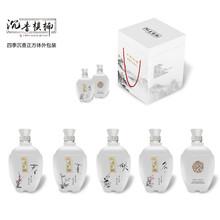 赵县酒瓶_鞍山高档玻璃酒瓶生产厂家图片
