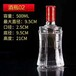 朔州玻璃酒瓶生產廠家_朔州酒瓶生產廠家