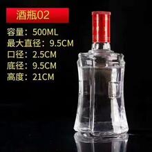 鄂州玻璃酒瓶生產廠家_鄂州酒瓶生產廠家圖片