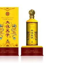 自贡酒瓶子_250ml白酒瓶低价促销图片
