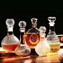 東莞玻璃酒瓶生產廠家_東莞酒瓶生產廠家圖片