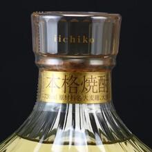 晋城玻璃酒瓶生产厂家_晋城酒瓶生产厂家图片
