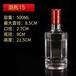 阜新高檔玻璃酒瓶生產廠家