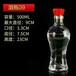 深圳羅湖水晶玻璃酒瓶生產廠家