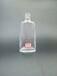 紹興玻璃酒瓶生產廠家_紹興酒瓶生產廠家