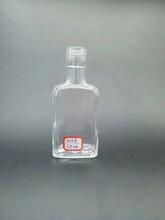 新民玻璃酒瓶生產廠家_新民酒瓶生產廠家圖片
