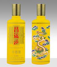 大安玻璃酒瓶生产厂家_大安酒瓶生产厂家图片