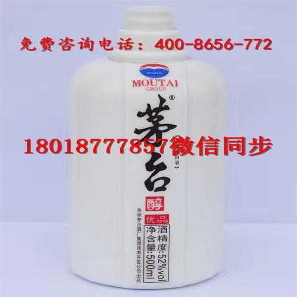 周口红酒瓶_500ml玻璃酒瓶多少钱一个