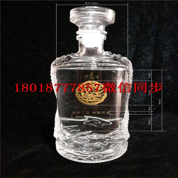 长葛玻璃酒瓶生产厂家_长葛酒瓶生产厂家