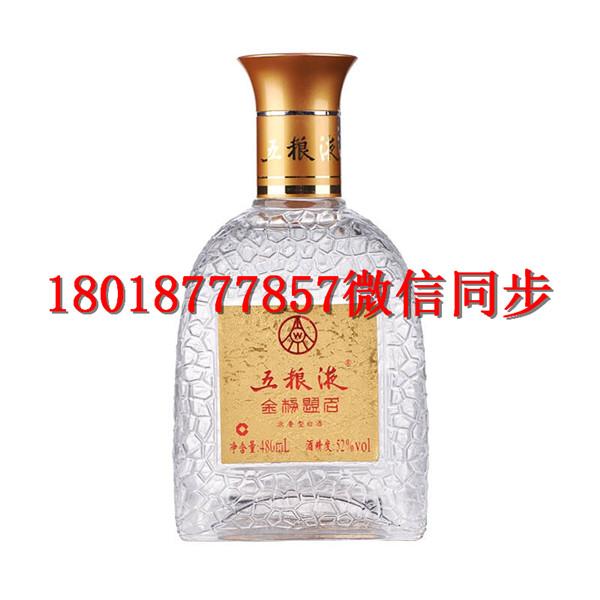 长葛土酒瓶_广安玻璃50ml酒瓶生产厂家