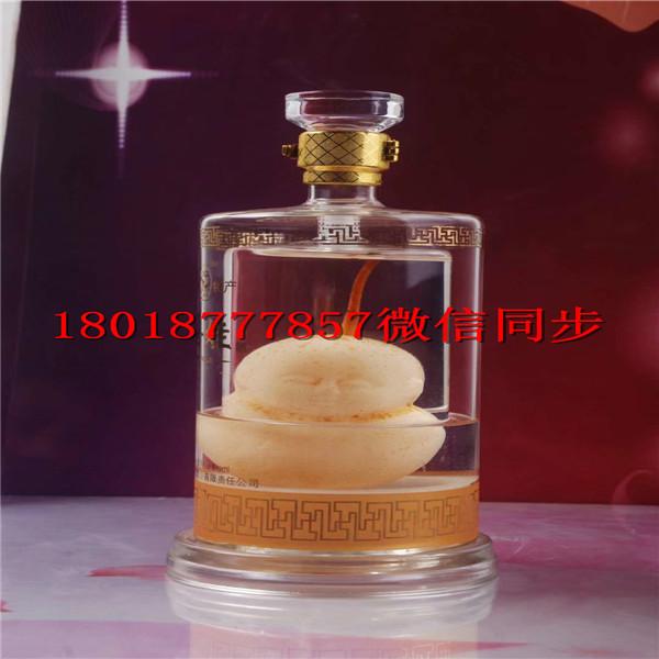 景洪玻璃酒瓶生产厂家_景洪酒瓶生产厂家