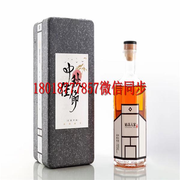 商丘玻璃酒瓶生产厂家_商丘酒瓶生产厂家