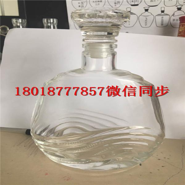 自贡酒瓶盖_250ml白酒瓶厂家直销