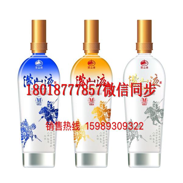 灵宝玻璃酒瓶生产厂家_灵宝酒瓶生产厂家