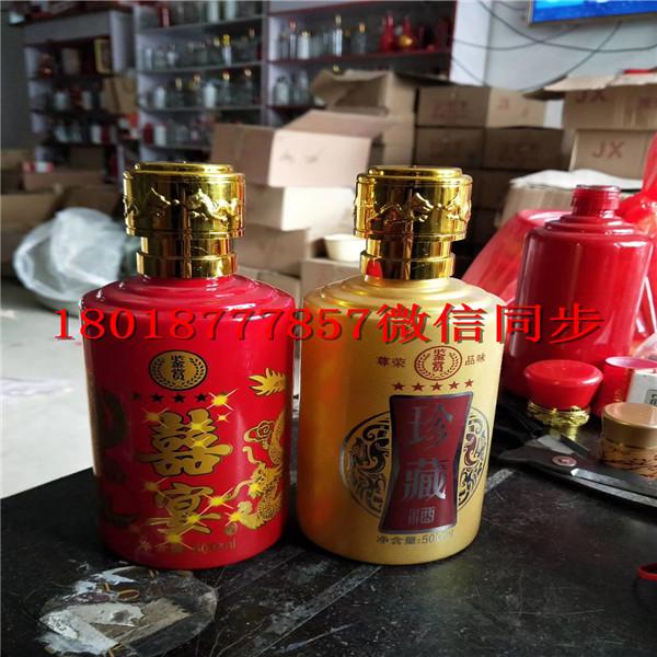 中山酒瓶网_襄阳襄城水晶玻璃酒瓶生产厂家