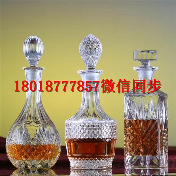 麻城玻璃酒瓶生产厂家_麻城酒瓶生产厂家